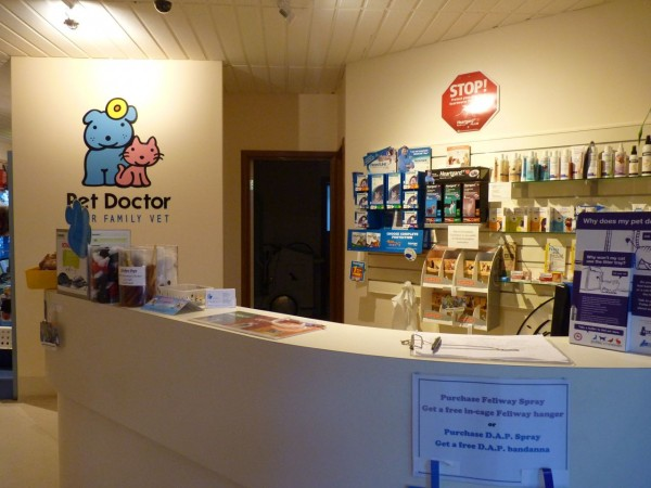Pet Doctor West Lakes Reception